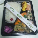 おち寿司 - 料理写真:日替わり弁当・鮭