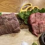 焼肉おにく - かたまり肉 牛ハラミ&厚切しもふりタン