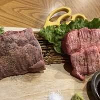 焼肉おにく-かたまり肉 牛ハラミ&厚切しもふりタン