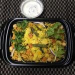 エリックカレー - 豆と野菜のビリヤニ