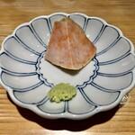 酒・肴「赤津庄兵衛」 - お通し:あん肝の含め煮