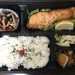 122845562 - 銀鮭レモン漬け焼き定食 1100円