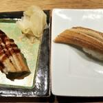 大衆割烹 八べゑ - 煮穴子寿司(塩・タレ)560円