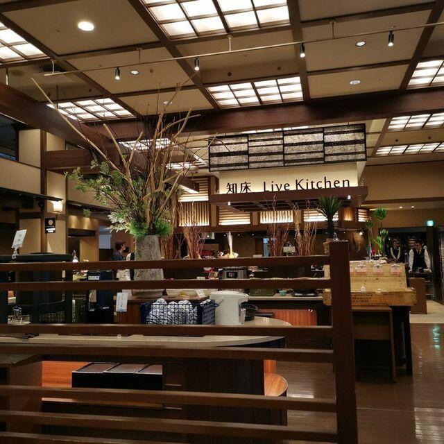 & ホテル 北 知床 リゾート こぶし