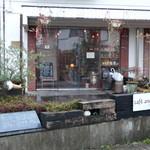 カフェ アノニマ - お店の外観