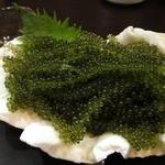 ちゅらかーぎ - 海ぶどう ¥500