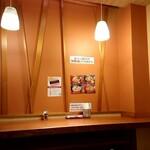 UDONつるこし - 店内一番奥のカウンター。