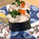 まわる寿司 博多魚がし - たらの白子ポン酢 ¥450