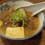 喜よし - 2012.3 煮込み(320円)