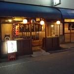 喜よし - 2012.3 店舗外観「みそやき」の赤提灯が独特です