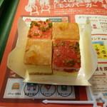 モスバーガー - フローズンキューブケーキ(イチゴ&ベイクドチーズ)