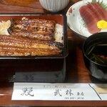 Takebayashi -