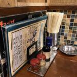 ホルモン肉問屋 小川商店 - 卓上アイテム♪