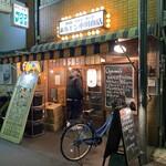 ホルモン肉問屋 小川商店 - 夜のお店♪