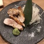 yakitoriporokichi - 雉