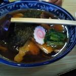 122877967 - チャーシュー麺860円