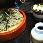 122877972 - ざる蕎麦650円