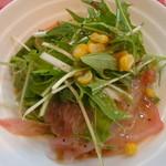 今日和 - セットのサラダ