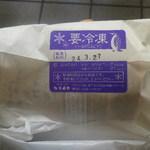 和菓子司 つるや - 購入後 紙袋に入れられてひんやりとしてます