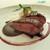 オザワ - フランス産鴨のロースト スパイス風味 かぶと黒トリュフのソースで