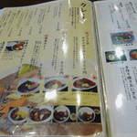 12289770 - カレー・丼メニュー