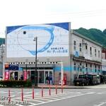 駅前食堂 - 釜石駅を出ると右手に市場施設・サンフィッシュ釜石