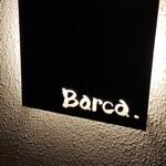 バルカ - お店看板