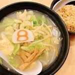 8番ラーメン  - 炒飯セット
