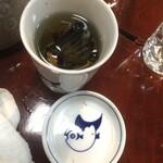 小やなぎ - ヒレ酒