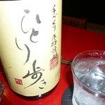 バンビの串揚げ - 全国で30店の酒屋しか売ってないプレミア焼酎です!