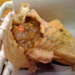 天然たい焼き まめや - たい焼き(カレー味)150円