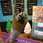 むさし - お茶漬けソフトクリーム