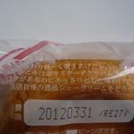 銀座コージーコーナー - ご覧のとおり看板商品なんです♪