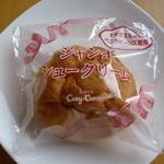 銀座コージーコーナー - 懐かしい☆ジャンボシュークリーム