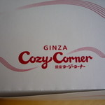 銀座コージーコーナー - 懐かしい☆ロゴ