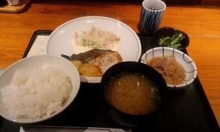 ほの字 恵比寿店 - 鰆の味噌漬け焼き定食(900円)