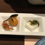 茜どき - コース料理の前菜