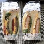 テイクアサンドイッチ ロカボリズム - 「照り焼きチキンと野菜サンド(380円:税別)」と「海老とアボカド エッグサンド(450円:税別)」を買いました。
