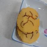 丸う田代 - 料理写真: