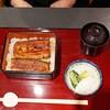つきじ宮川本廛 - 料理写真:竹