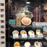 122910356 - 白えび天丼の他にも海鮮丼などあります!