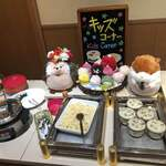 湯沢グランドホテル -