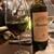 ヴァカンツァ - ドリンク写真:VACANZA@恵比寿 赤ワイン(MASCIARELLI)