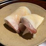 Muromachi Wakuden - 氷見の鰤のカブラ巻