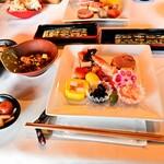 ホテル望海荘 - 料理写真:
