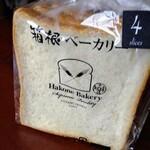 箱根ベーカリー - 芳醇生クリーム角食パン370円税込み