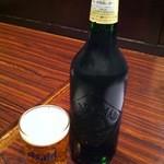 一番星 - ハートランドビール