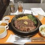 いきなり ! ステーキ - ワイルド450g