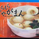 コストコ - 今回¥200引きになっていた「もちもちじゃがまん」が目的でした(*'-')b OK!