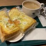 プロント - モーニングパンセットのあさごぱんチーズ396円